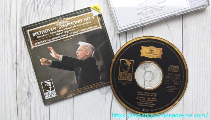 カラヤン・ゴールド『ベートーヴェン交響曲第9番』