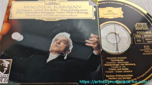ワークナー 楽劇「トリスタンとイゾルデ」第1幕への前奏曲&イゾルデの愛の死