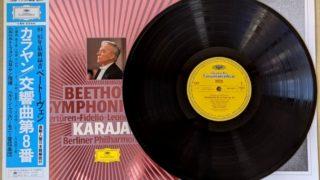 カラヤン・ヴェートーベン交響曲第8番