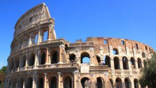 ローマの美術・コロッセウム