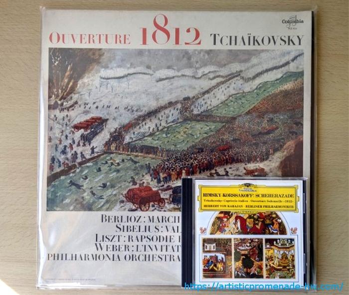 チャイコフスキー・序曲1812年