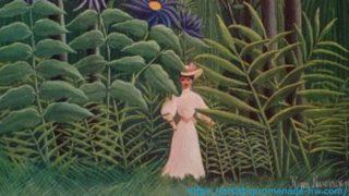 バーンズコレクション アンリ・ルソー「熱帯の森を散歩する女」