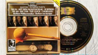 ハイドン「交響曲第94番≪驚愕≫」