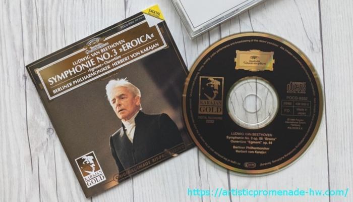 カラヤン&ベルリン・フィル「ベートーヴェン交響曲第3番」