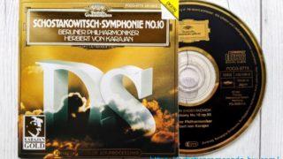 ショスタコーヴィチ 交響曲第10番