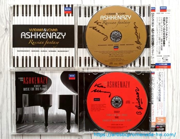 アシュケナージ・父子ピアノ
