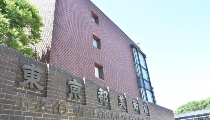 東京都美術館(上野)