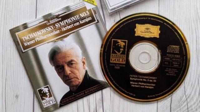 チャイコフスキー「交響曲第5番」