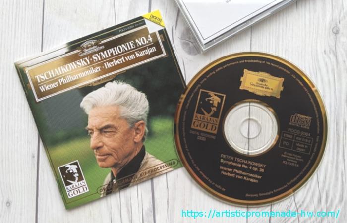 チャイコフスキー「交響曲第4番」