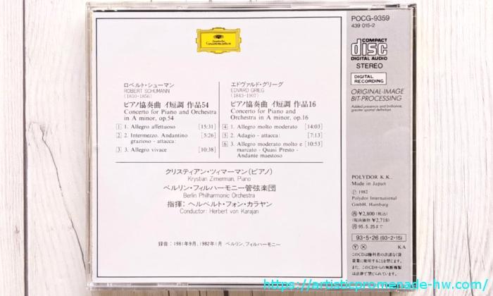 シューマン・グリーグ「ピアノ協奏曲」【ツィマーマン】