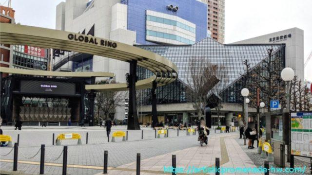 東京芸術劇場・外観
