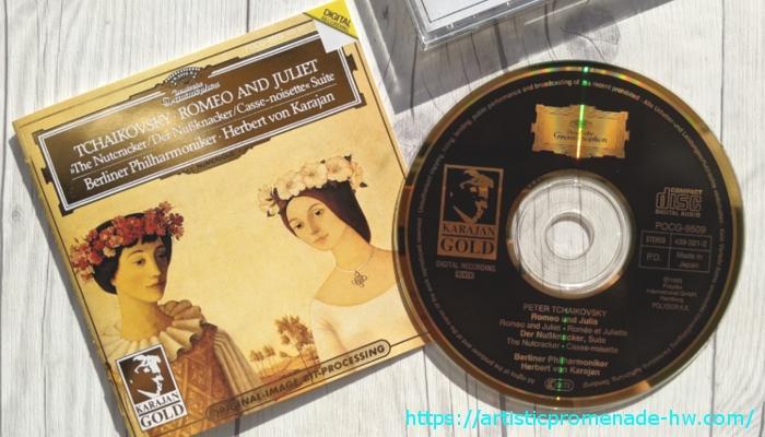 チャイコフスキー 幻想序曲「ロメオとジュリエット」