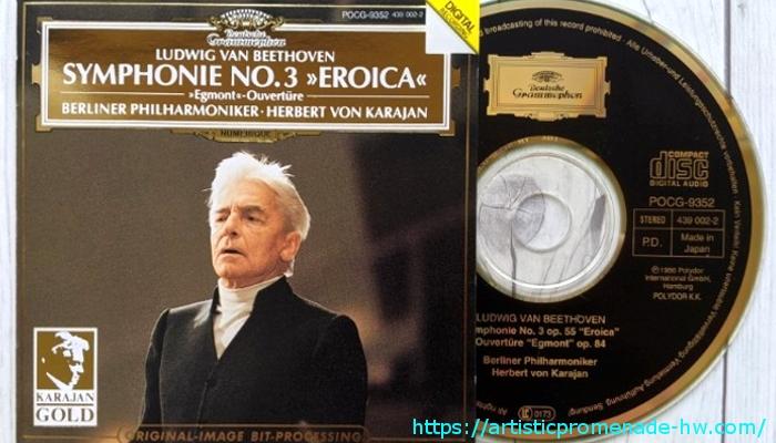 ベートーヴェン 交響曲第3番