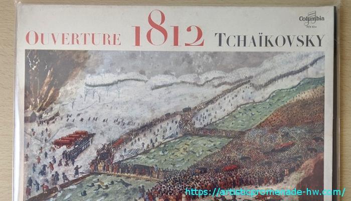 チャイコフスキー 序曲「1812年」