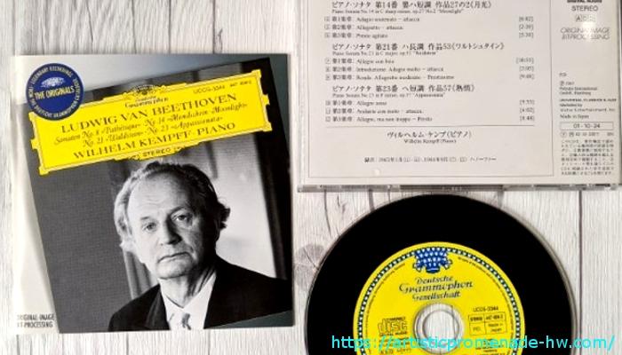 ケンプ・ベートーヴェン ピアノ・ソナタ第21番「ワルトシュタイン」