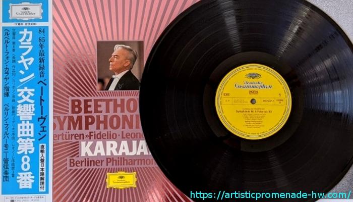 カラヤン・ベートーヴェン 交響曲第8番