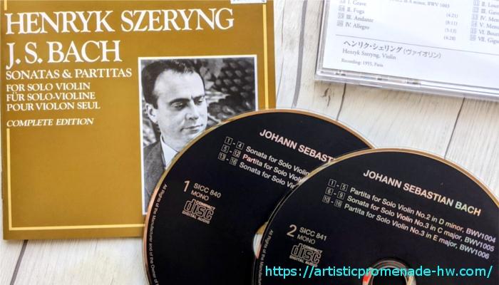 シェリング_バッハ「無伴奏ヴァイオリンのためのソナタとパルティータ」