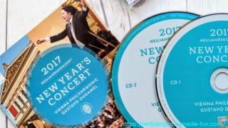 ウィーンフィル・ニューイヤーコンサート2017